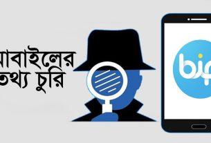 BiP App